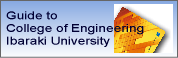 Guide to the College of Engineering