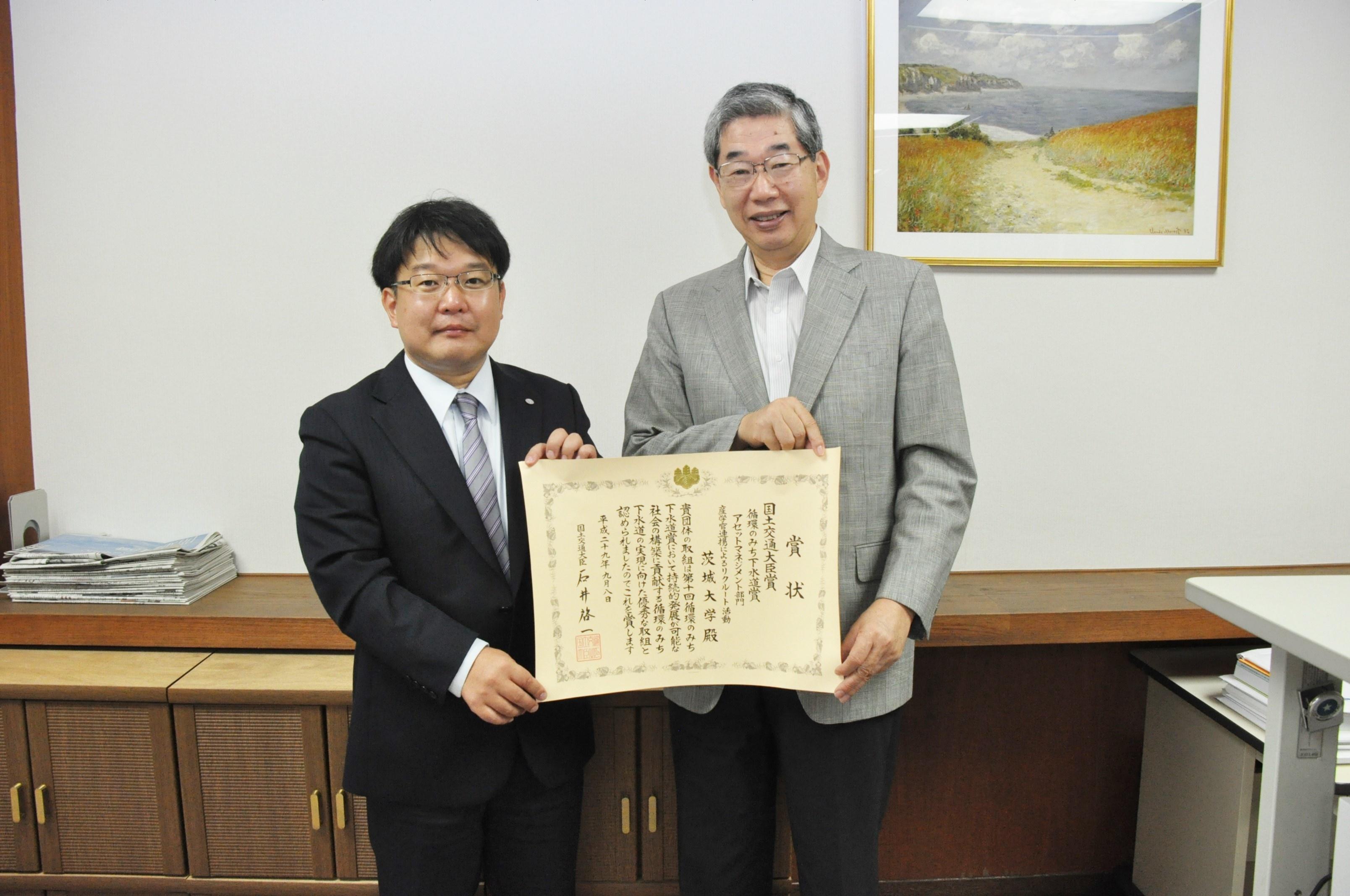 三村学長に受賞報告する藤田昌史准教授