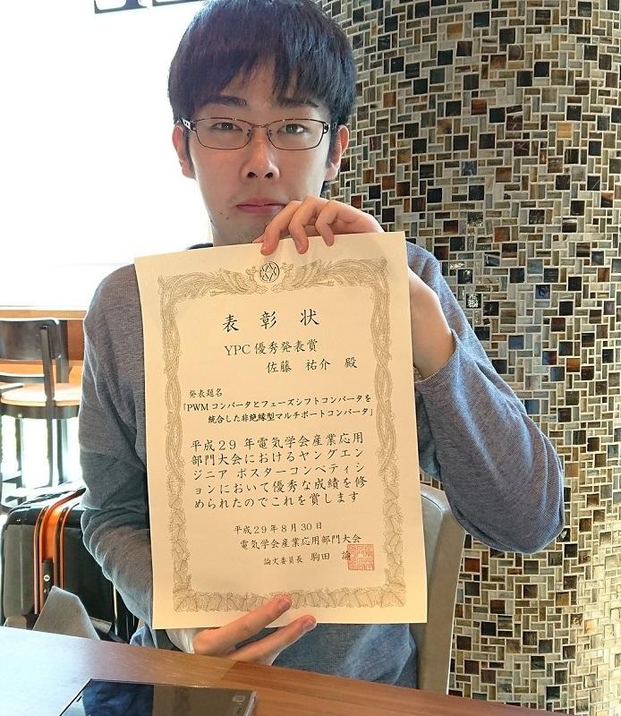 YusukeSato_trim
